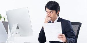 日本人にも他人事ではないトランプ大統領の税制改革の行方