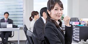 転職の秋! 成功事例3本を紹介。「私はこうして転職に成功した」