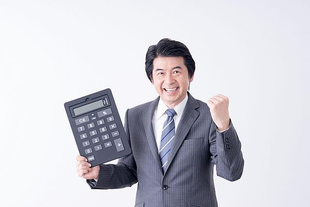 年収1000万円超の高収入税理士になる方法 税理士法人の年収は?