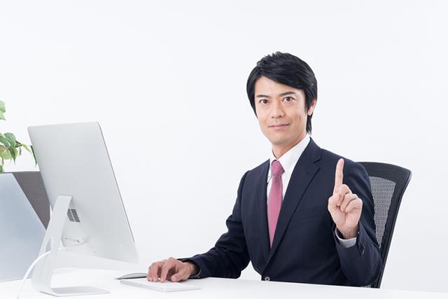 「特化型」事務所で税理士のキャリアを積む メリットって?
