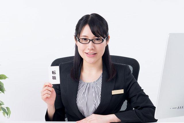 転職エージェントって何をしてくれるの? 利用するメリットを解説