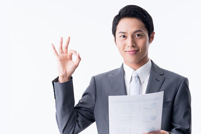 30代で「税理士補助」をしながら、「税理士試験合格」をめざす
