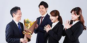 会計事務所を退職する際のポイントと、退職理由別のおすすめ転職先!