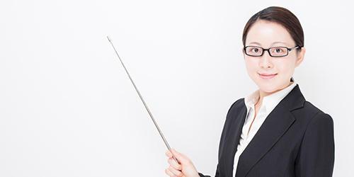 企業内税理士とは? 役割やメリット・デメリットについてご紹介