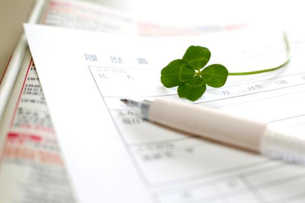 税理士法人に転職するための志望動機対策