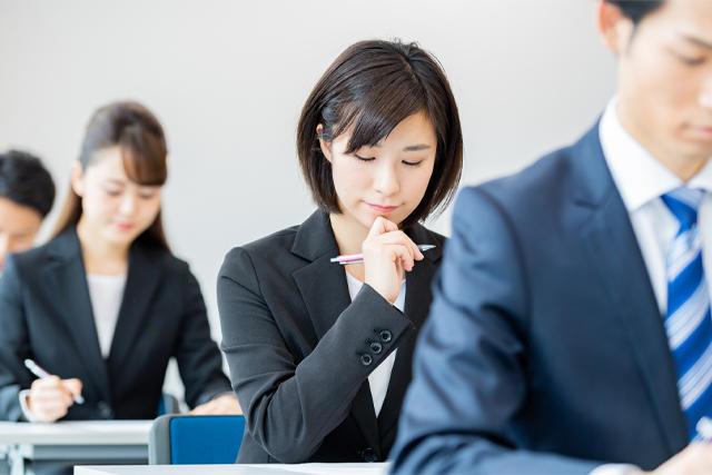 令和2年度(2020年度)税理士試験実施スケジュールと試験傾向|業界 ...