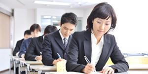 まもなく本番!税理士試験の過去の傾向と今年の対策!【後編】