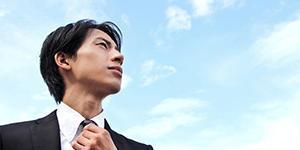 社会保険労務士の税理士事務所への転職と資格の活用