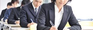 【税理士試験受験者向け】税理士専任アドバイザーによる個別転職相談会